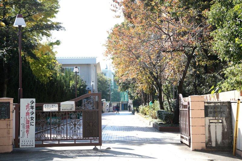 「名古屋市立矢田中学校」