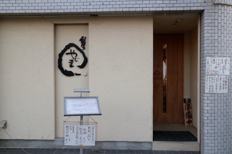 209176_cyayagasaka33-02
