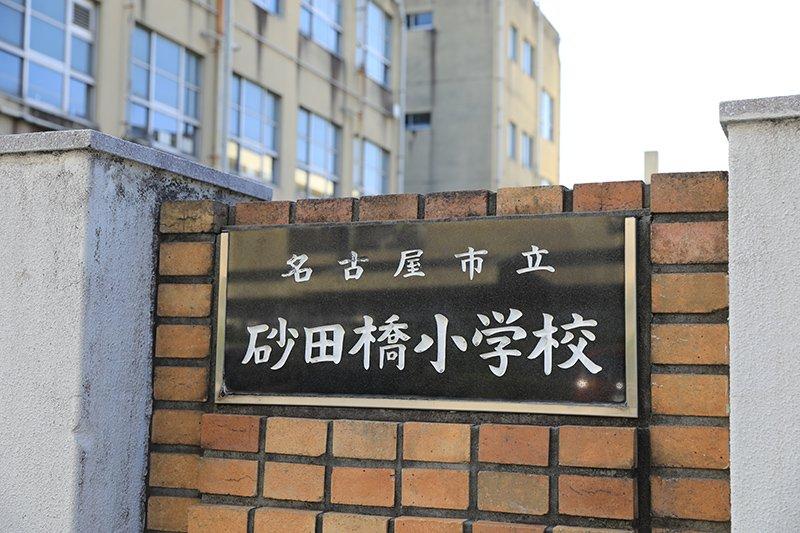 学校の銘板