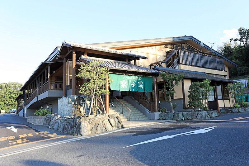 230263_re-tokushige-7-2-rakunoyu