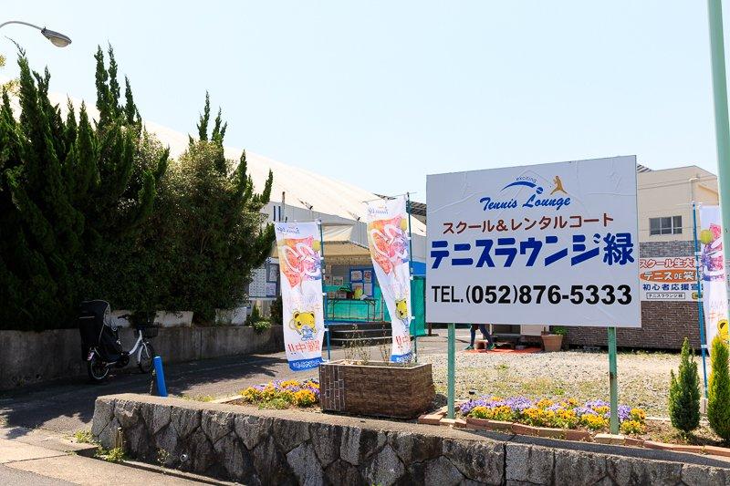 247017_23-01tokushige