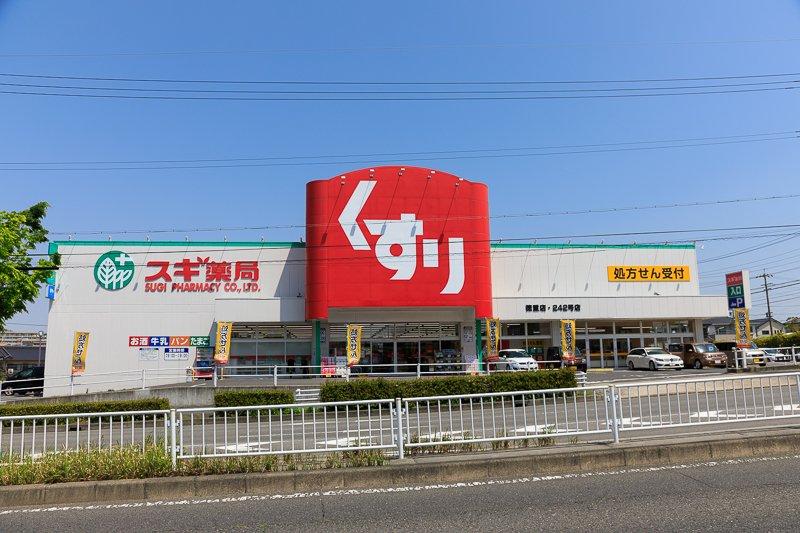 247024_40-01tokushige