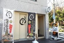 265372_re-yajima