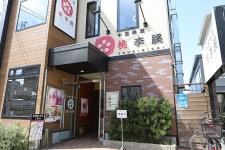 265373_re-torimichi