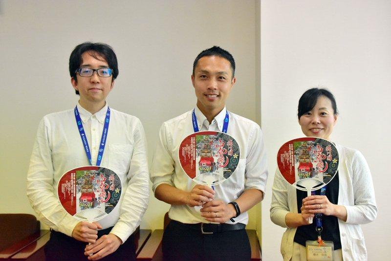 名古屋市東区役所 地域力推進室・企画経理室 インタビュー