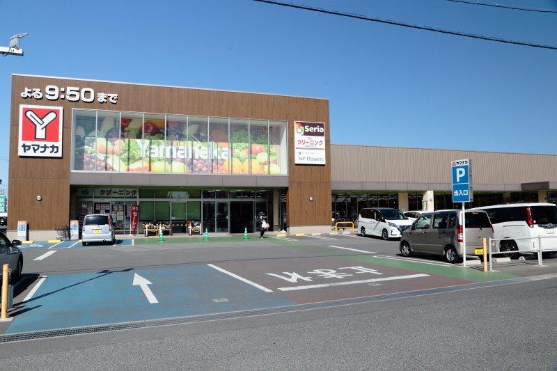 ヤマナカ 東海店