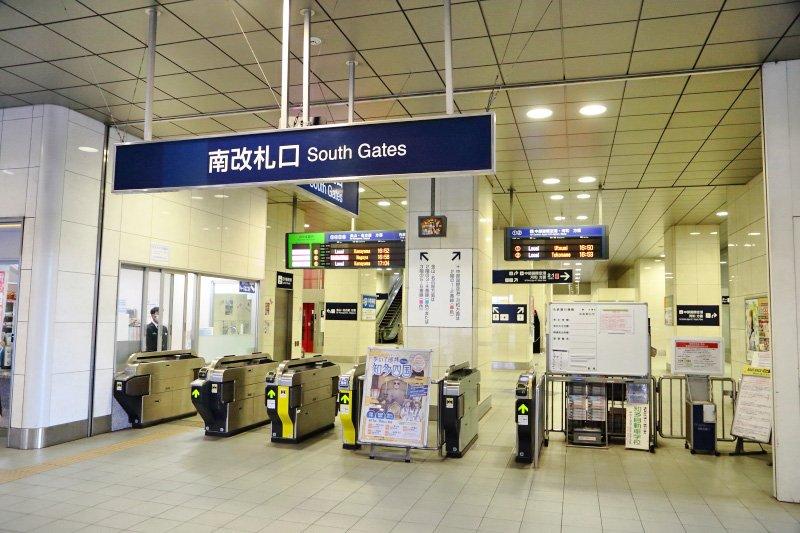 「太田川」駅改札