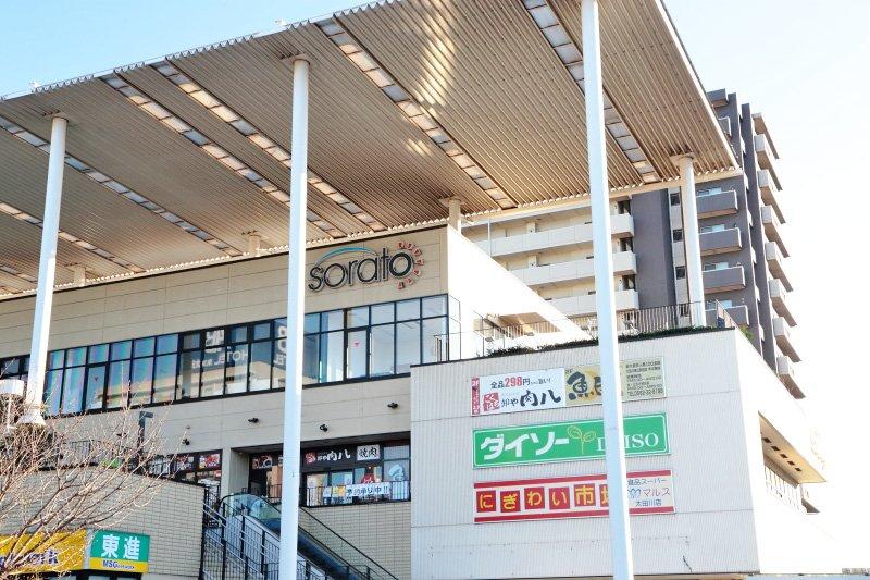 「ソラト 太田川」