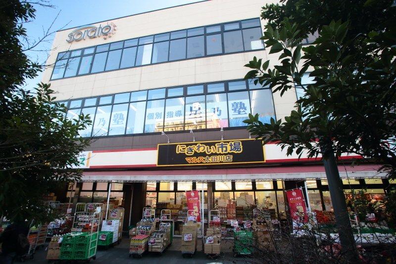 「ソラト 太田川」内の「にぎわい市場マルス 太田川店」