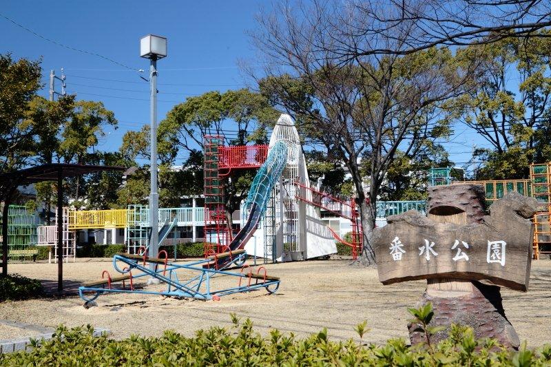 東海市富木島町周辺の住環境・子育て環境をチェックしてきました!