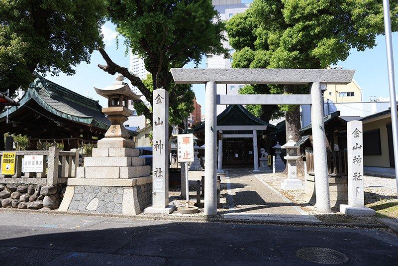 「金山神社」
