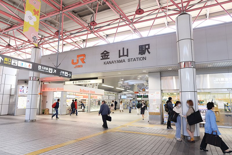 JR「金山」駅