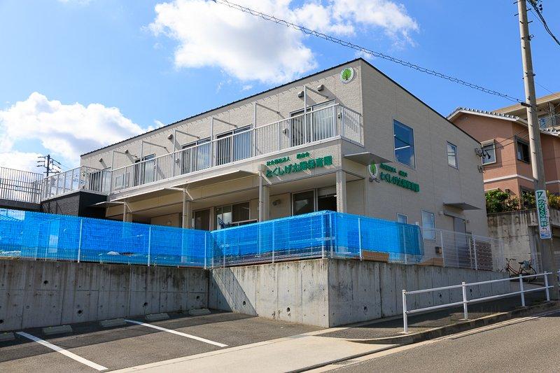 246992_09-01tokushige