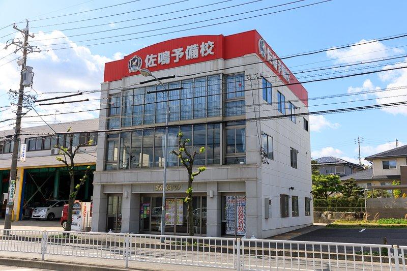 246995_12-01tokushige