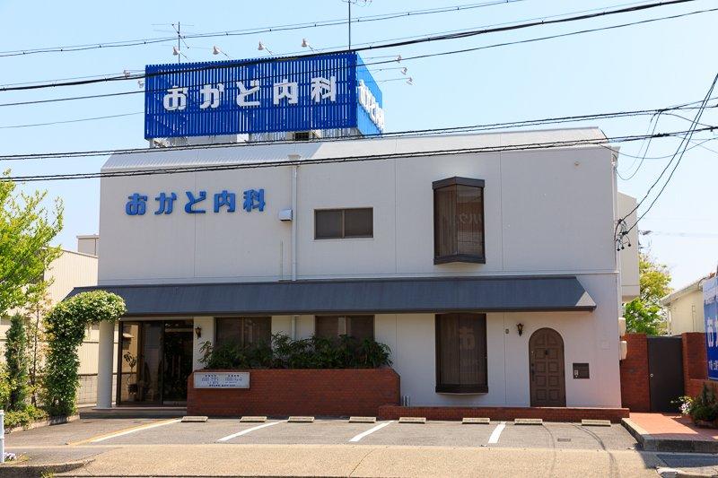 247009_13-01tokushige