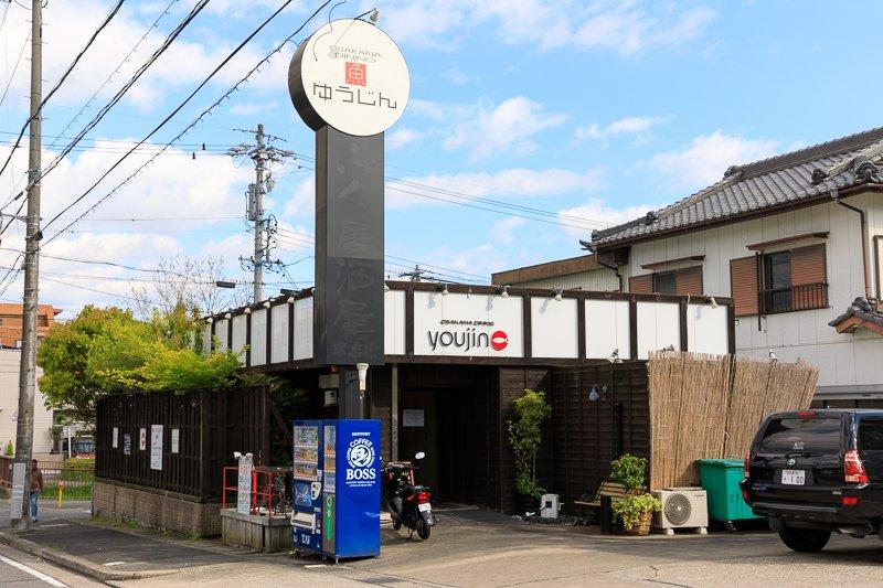 247020_33-01tokushige