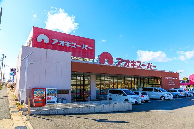 アオキスーパー 鳴海店 – 徳重エリアガイド